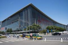 亚洲中国,现代建筑学,全国民政会议中心 免版税库存图片