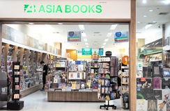 亚洲书店,中央百货大楼,泰国- 5月17, 免版税库存图片