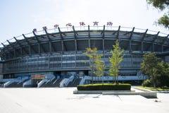 亚洲人中国,北京奥林匹克体育中心 图库摄影