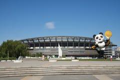 亚洲人中国,北京奥林匹克体育中心 库存图片