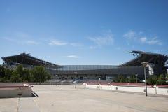亚洲人中国,北京奥林匹克体育中心 库存照片