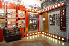 亚洲人中国,北京,中国全国影片Museumï ¼ ŒIndoor展览室, 库存照片