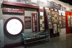 亚洲人中国,北京,中国全国影片Museumï ¼ ŒIndoor展览室, 库存图片