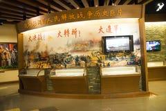 亚洲人中国,北京,中国全国影片Museumï ¼ ŒIndoor展览室, 免版税库存图片