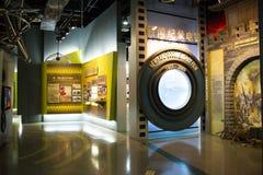 亚洲人中国,北京,中国全国影片Museumï ¼ ŒIndoor展览室, 免版税图库摄影