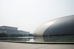 亚洲人中国,北京,中国国家大剧院 免版税库存照片