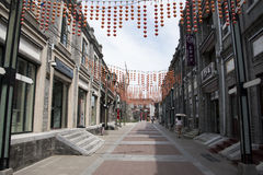 亚洲人中国,北京,前门商业街,台湾商业区 免版税库存图片