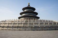 亚洲人中国,北京,历史建筑,天坛公园,祷告大厅用好收获的 免版税库存图片