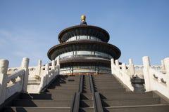 亚洲人中国,北京,历史建筑,天坛公园,祷告大厅用好收获的 免版税库存照片