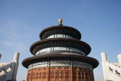 亚洲人中国,北京,历史建筑,天坛公园,祷告大厅用好收获的 库存图片