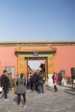 亚洲人中国,北京,历史建筑,故宫 免版税库存照片
