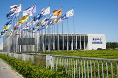 亚洲人中国,北京,显示的在中关村国家创新示范区域中心 库存图片