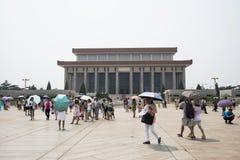 亚洲人中国,北京,毛泽东主席纪念堂 免版税库存照片