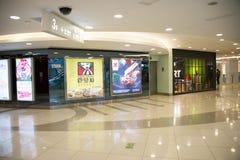 亚洲人中国,北京,王府井, APM购物中心,室内设计商店, 图库摄影