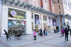 亚洲人中国,北京,王府井, APM购物中心, 免版税库存照片