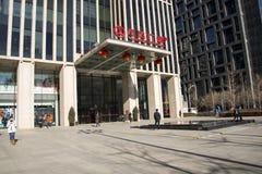 亚洲人中国,北京,现代修造的CBD,万达队广场 免版税库存照片