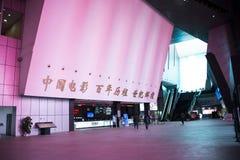 亚洲人中国,北京, (中国全国影片博物馆) 库存图片