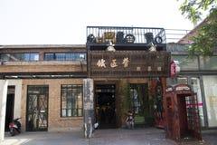 亚洲人中国,北京, 798艺术区, DADï ¼ 大山子艺术区 免版税库存图片