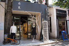 亚洲人中国,北京, 798艺术区, DADï ¼ 大山子艺术区 免版税库存照片