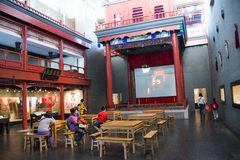 亚洲人中国,资本博物馆,北京,京剧剧院 免版税库存照片