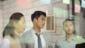 亚洲企业队会议在办公室
