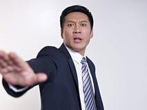 亚洲商人 免版税图库摄影