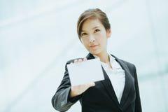 亚洲女实业家年轻人 库存照片
