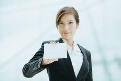 亚洲女实业家年轻人 免版税库存图片
