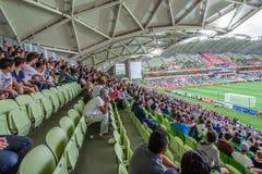 亚洲杯2015年 免版税库存照片
