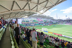 亚洲杯2015年 图库摄影