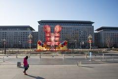 亚洲汉语,北京,东方广场,王府井商业区,春节装饰 免版税库存照片