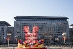 亚洲汉语,北京,东方广场,王府井商业区,春节装饰 库存图片