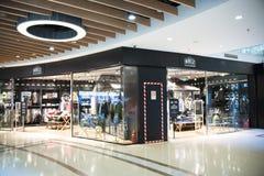 亚洲汉语,北京,喜悦城市购物的Plazaï ¼ ŒInterior,商店布局, 库存照片