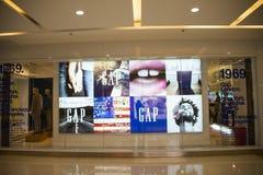 亚洲汉语,北京,喜悦城市购物的Plazaï ¼ ŒInterior,商店布局, 库存图片