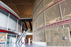 亚洲汉语,北京,国家大剧院,现代建筑学 库存图片