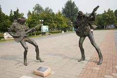 亚洲汉语,北京,国际雕塑公园,雕塑,岩石青年时期 图库摄影
