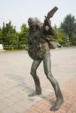 亚洲汉语,北京,国际雕塑公园,雕塑,岩石青年时期 免版税库存图片