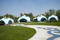 亚洲汉语,北京,庭院商展,景观,蒙古包裹 免版税图库摄影