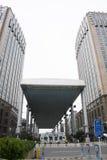 亚洲汉语,北京,现代是,宫殿,遮日篷 库存图片