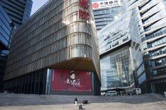 亚洲汉语,北京,现代建筑学,东方剧院 库存照片