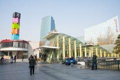 亚洲汉语,北京,现代建筑学,中关村 免版税库存图片