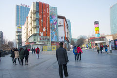 亚洲汉语,北京,现代建筑学,中关村 免版税库存照片