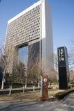 亚洲汉语,北京,现代建筑学,新的多广场 库存照片