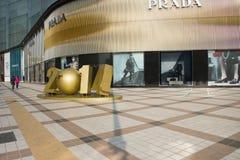 亚洲汉语,北京,现代建筑学,百货商店, IN88 免版税库存照片