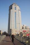 亚洲汉语,北京,现代建筑学,芳苑大厦 库存照片