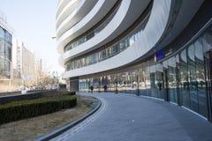 亚洲汉语,北京,现代建筑学, yin他苏荷区 免版税库存照片