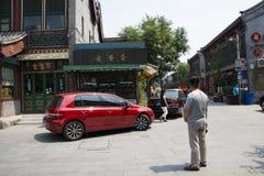 亚洲汉语,北京,琉璃厂,著名文化街道 库存照片