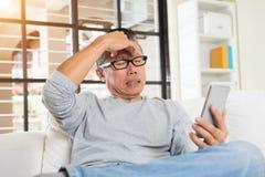 亚洲男性以病症 库存照片