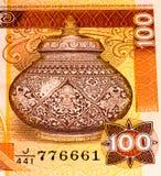 亚洲的Currancy钞票 库存照片
