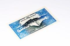 亚洲的Currancy钞票 图库摄影